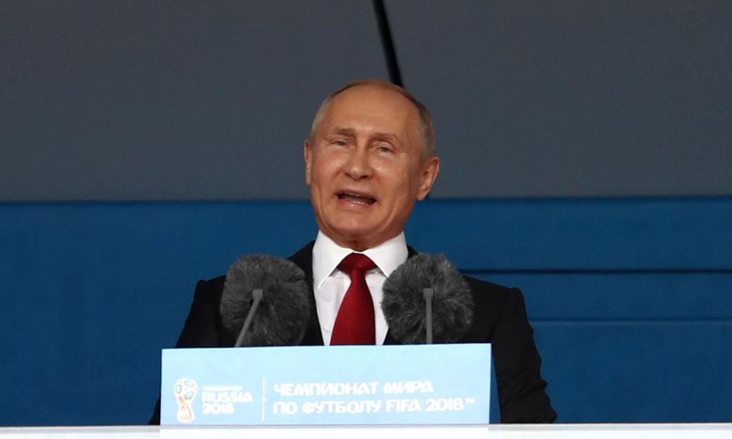 Putin CM2018