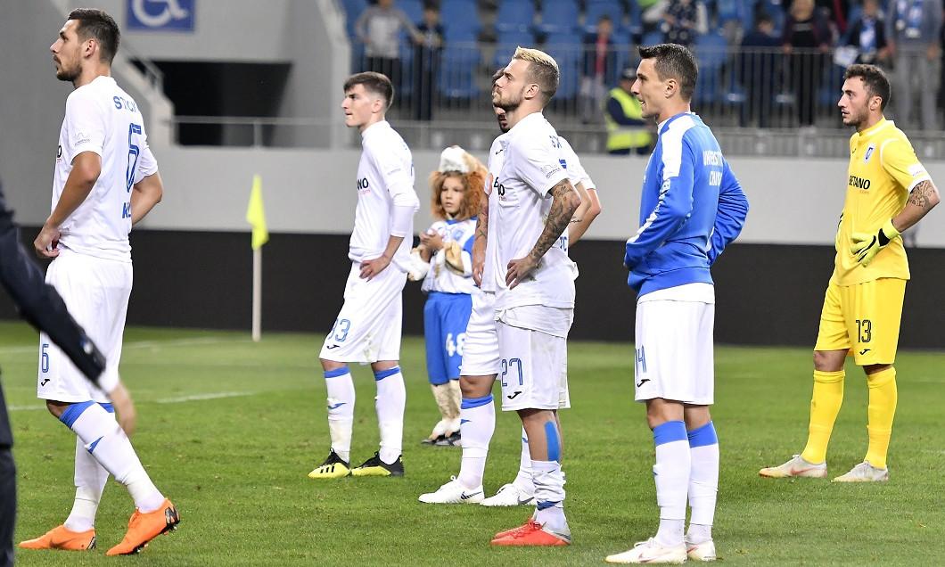 Fotbaliștii Craiovei