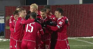 Gol Dinamo cu Viitorul