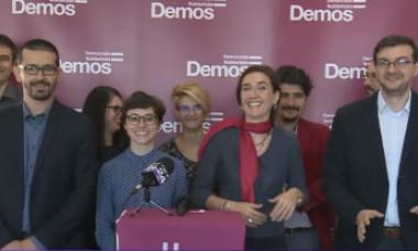 Un nou partid pe scena politică
